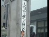 77 Year Old Lady Arrested For Protesting Naked Outside Shanghai's High Court Building