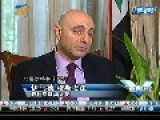 An Interview With Syrian Ambrassador Imad Mustafa To China English Dialogue ,chinese Ningxia Channel 3 8,part 3 Of 3