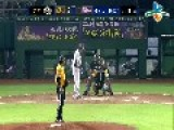 Chinese Announcer Calls Manny Ramirez Home Run