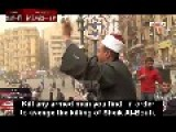 Egyptian Preacher Calls To Kill Hamas Members In Egypt