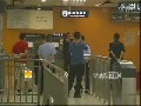Hostage Taker Went Emotionally Unstable In Beijing Subway Station