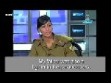 Is Israel An Apartheid State? Arab-Israeli Female Combat Soldier