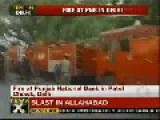 Major Fire Broke Out At PNB Building HQ In New Delhi