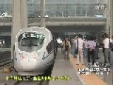 Making A Trip On Beijing–Shanghai High-Speed Railway, China