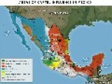 New Map Of Mexico According To Drug Cartels