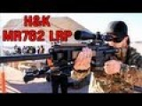 Super Slow-Mo Heckler And Koch MR762 A1