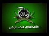 Syria - FSA Bombs Syrian Security Building 10 06 Pt2