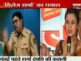 Rajesh - Divvyanka Ki Mast Comedy