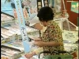 10 Percent Sales Tax Eyed For Japan