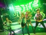 2NE1 - I AM THE BEST Jul 16 2011 MBS