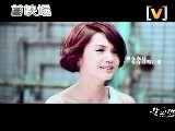 【MV】 Rainie Yang 楊丞琳 - We&rsquo Re All Foolish ! 我們都傻 HDTV ‬&rlm