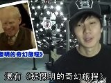 Asian Pop Star Gets A Facial Scan At NMA 林俊傑耍酷求援壹傳媒 特效設備變臉