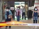 Another H1N1 Death In Hong Kong