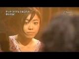 Chick Corea & Hiromi Uehara - Spain