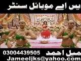 Chammak Challo Shahrukh Khan Kareena Kapoor SA Mobile