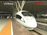 Comienza A Funcionar La L&iacute Nea Ferroviaria De Alta Velocidad Wuhan-Shenzhen