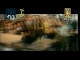 China Strike Force - Aaron Kwok