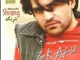Dj Qasim Ali Pashto New Song 2011 -- Za Pagal Na Yama***Zeek Afridi ***