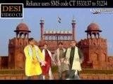 Delhi Sher Ki - Bagro Gher Main Aaja
