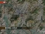 Explosion Korea
