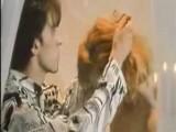 GOUTS DE LUXE : LES YEUX DE LAURA 1986