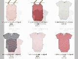 Gaia Organic Cotton Australia Baby Gifts And Kids Clothes