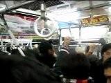 Japan Real Groping Video In Train
