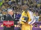 Kobe MVP C&eacute R&eacute Monie