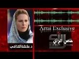 Message De A&iuml Cha Kadhafi 23-09-2011