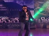 Malayalam Businessman Audio Launch - I Love You Song Performance