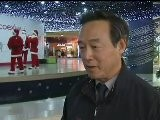 Ninja Santas Patrol South Korean Shopping Mall