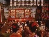 阿修羅城の瞳 Ashurajo No Hitomi 2005 Trailer Takita, Yojiro