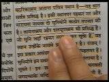 Pilgrimage तीर्थ - Part 2 Devi Puran
