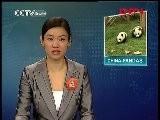 Peque&ntilde Os Pandas Disfrutan Del Invierno En Sichuan Y Shandong