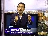 REFLEXION DE HOY 05.05.11