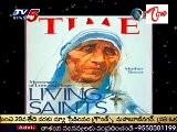 Sister Nirmala - Biography