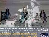 SCANDAL ASIA TUOR 2011 BABY ACTION HONG KONG CM&COMMENT