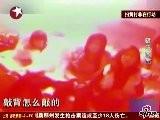 Sina Video 记者暗拍按摩女色情服务