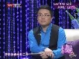 Sina Entertainment 影视风云 2012-02-22 张铁林耍 皇帝 威风