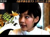 Sina Entertainment 《林师傅在首尔》林永健张瑞希大眼配小眼