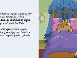 Talking Book In Kannada - Little Red Riding Hood