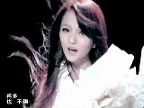 ♪♡ ≪MV≫ Angela Zhang 張韶涵 ✿ Bai Bai De 白白的 Mando-Pop Album : The 5th Season : 9.29.2009 480p