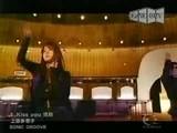Uehara Takako - Kiss You Jounetsu