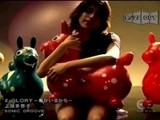 Uehara Takako - GLORY Kimi Ga Iru Kara