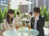 Ueto Aya : AOKI Ice Tea