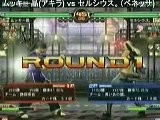 Virtua Fighter 5 Final Showdown Best 32 Part2