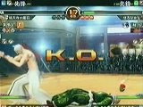Virtua Fighter 5 Final Showdown Demi Final2
