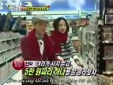 Vietsub RM Monday Couple - Sunflower By SG Wannabe 360kpop