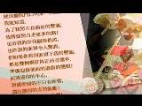 Vietsub + Kara Xie Xie Ni Men Ai Wo De Mei Ge Ren - Selina S.H.E VF