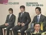 WBC &#039 09 青木、内川、中島 2 2